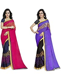 Anand Sarees Women's Faux Georgette Multi Color Printed Combo Saree With Blouse Piece (1190_1_1190_4)