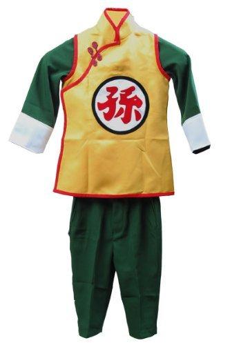 Dargon Ball Son Gohan Cosplay Kostüm (Gohan Kostüme)