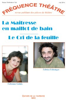 La Maîtresse en Maillot de Bain - le Cri de la Feuille par Fabienne Galula  Fab
