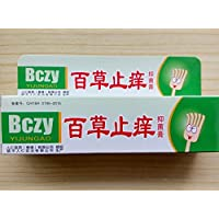 Preisvergleich für OKBYY Psoriasis-Creme - Juckreiz-Ekzem, Dermatitis-Behandlungs-Haut-Trockene Creme, Kräuterpruritus-Creme für...