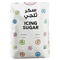 سكر تزيين الحلويات -3 كيلو - بدون نكهة