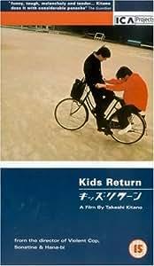 Kids Return [VHS] [UK Import]