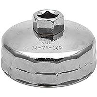 SALAKA Filtro de Aceite Filtro Cap Herramienta Vivienda Llave de Cubo 1PC removedor de aleación de Aluminio de Casquillo del Aceite Llave