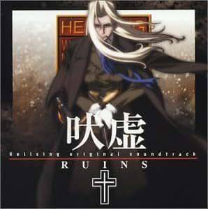Hellsing-Vol.2-Ruins