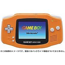 GameBoy Advance - Konsole #Orange