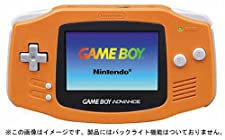 Console Nintendo Gameboy Advance Orange
