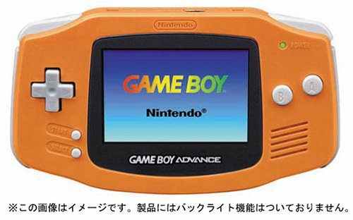 gameboy-advance-konsole-orange