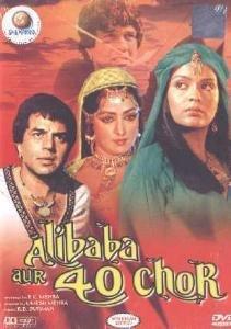 alibaba-aur-40-chor