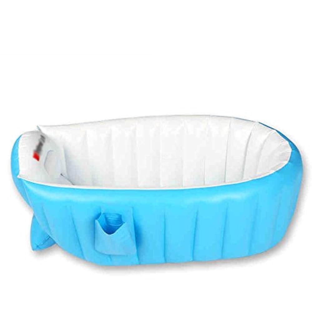 Aufblasbare Babywanne Dicke Isolierung blau Neugeborene Badewanne Babywanne