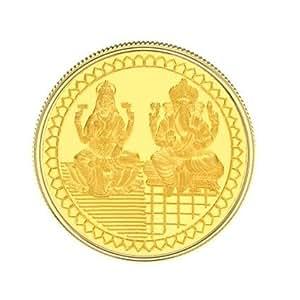 Gitanjali  5 grams 24k (995) Yellow Gold Precious Coin