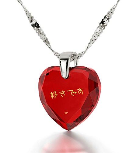 Pendentif Coeur - Bijoux Romantique en Argent fin avec Je t'aime en Japonais inscrit en Or 24ct sur un Zircon Cubique en Forme de Coeur, 45cm - Bijoux Nano Rouge