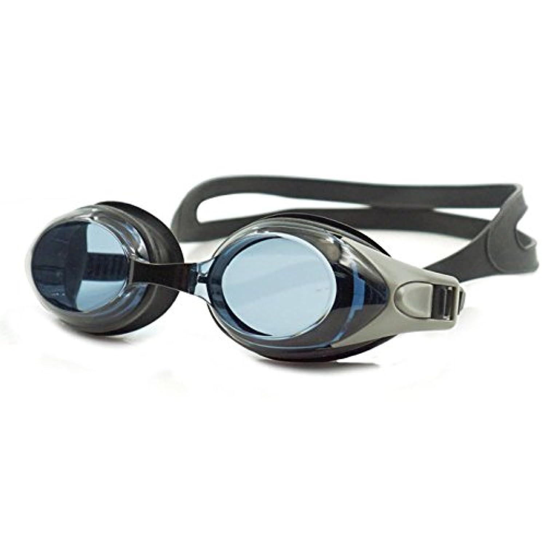 Enzodate optique nager lunettes hypermétropie myopie de RX + 1 à + 8... 2c67eba9f57b