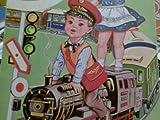 wir fahren um die Welt Ringbilderbuch Otto Moravec 3/194