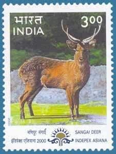 Sangai Deer Indepex Asiana 2000 Stamps