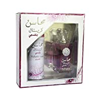 Mahasin Crystal Violet Giftset By Lattafa for Woman EDP,100ML + Deo 200ml