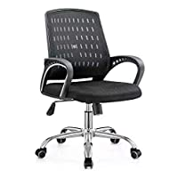 Multi Home Furniture MH-135 Ergonomic Computer Desk Chair for Office and Gaming with back and lumbar support – Black