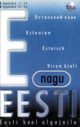 E nagu Eesti, 1 Cassette: Estonian for Beginners