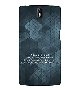 Vizagbeats Telugu Script Quote Diamond Pattern Back Case Cover for ONEPLUSONE