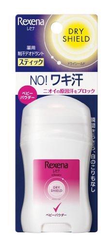 Lesena Dry Seeld Powder Stick 20g - Baby Powder