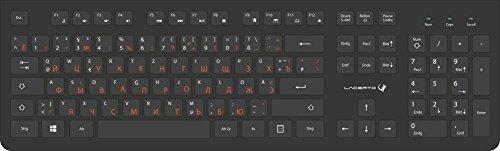 Lacerto Russisch-Deutsche Multimedia-Tastatur, HOME-DR551, Extra Große Russische Zeichen