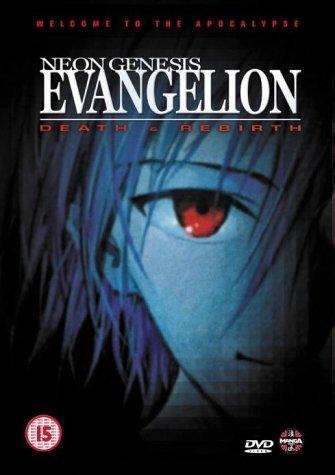 Neon Genesis Evangelion - Death And Rebirth [2002] [DVD] by Megumi Ogata