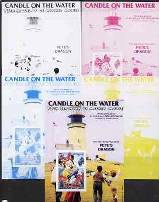 Somalia 2004 75th Birthday of Mickey Mouse #02 - Candle on the Water m/s progressive proofs DISNEY PERSONALITIES FILMS CINEMA LIGHTHOUSES JandRStamps (83978)