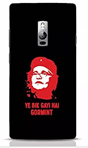 """Gionee Marathon M5 lite Back Cover """" ye bik gai hai gormint"""" quotes Artwrok Design - Image is for Reference only Actual Cuts for camera will be Proper as your phone."""