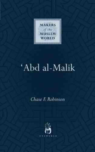 abd-al-malik-makers-of-the-muslim-world