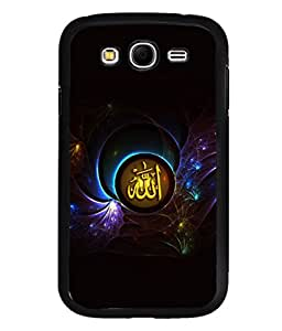 printtech Allah Muslim Back Case Cover for Samsung Galaxy Grand Neo::Samsung Galaxy Grand Neo i9060