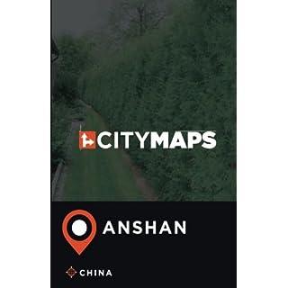 City Maps Anshan China
