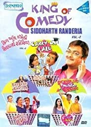 King of Comedy Siddharth Randeria Vol. 2