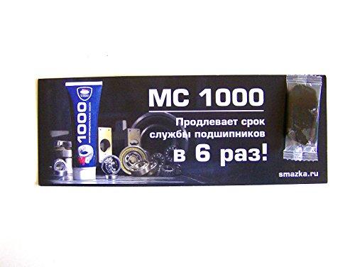 vmpauto-multiusos-metal-plating-grasa-mc-1000-sobre-10-g
