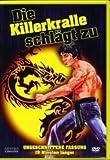 Boxer's Adventure/Die Killerkralle schlägt zu - Taiwan 1979 (uncut) german import