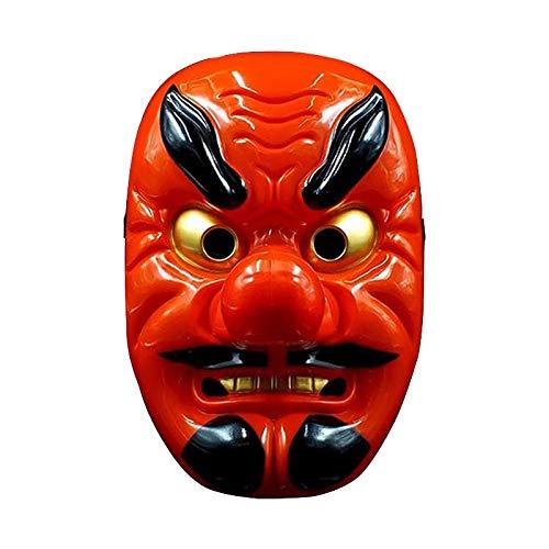 LYLLB-festival items Prajna Japanischen Samurai Gesicht Horror Teufel Vollgesichts Tattoo Dekorative Maske Halloween Party Kostüm Dekorative Maske