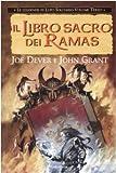 Il libro sacro dei Ramas. Le leggende di Lupo Solitario: 3