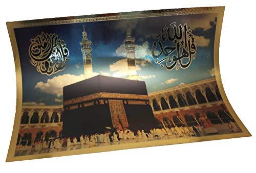 Islam Koran Verse AMN-152 Wanddeko, arabisch, bedrucktes Bild, Kalligraphie, schönes Glitzerdesign, Muslimische Raumdekoration ohne Rahmen 25 x 35 cm. Al-kabaa