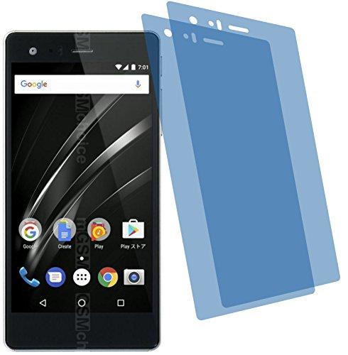 4ProTec 2X ANTIREFLEX matt Schutzfolie für Vaio Phone A Premium Bildschirmschutzfolie Displayschutzfolie Schutzhülle Bildschirmschutz Bildschirmfolie Folie
