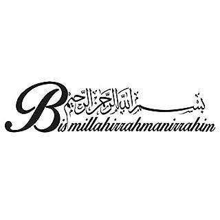 Islamische Wandtattoos Arabisch Heimwerker Markt De