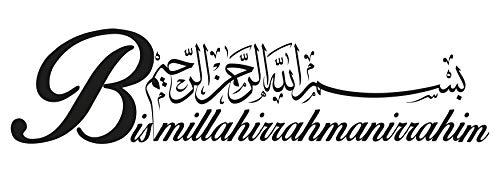 Islamische Wandtattoos Bismillah Besmele Bismillahirrahmanirrahim Arabische + deutsche Kalligraphie Koran Schrift Wandfolie Wandaufkleber(150 x 38 cm, Schwarz)