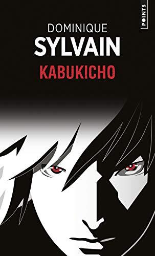 Kabukicho par Dominique Sylvain
