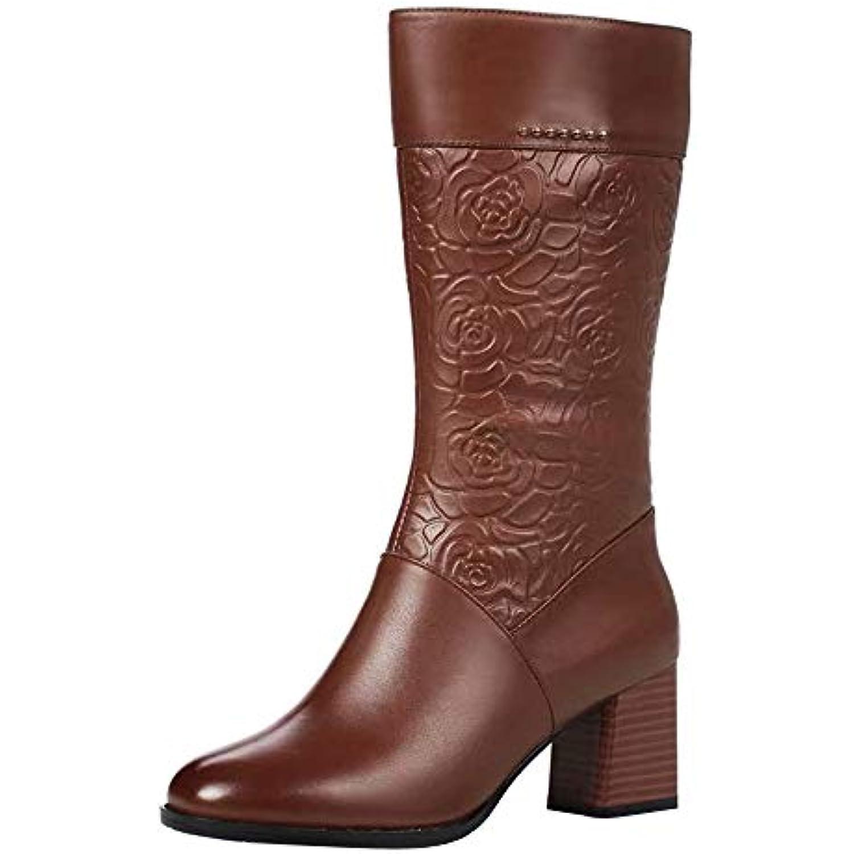 Chaussure Femme Automne Hiver 2018 Nouveau Chaussures Chic Coupon Vouchers Chaussures Nouveau à Talons Hauts pour Femmes Gardent... - B07K6RJQLB - 98907a