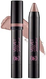 Mikyajy Velvet Lipstick, 301