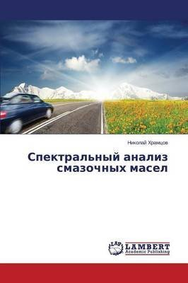 [(Spektral'nyy Analiz Smazochnykh Masel)] [By (author) Khramtsov Nikolay] published on (October, 2013)