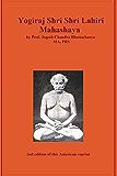 Yogiraj Shri Shri Lahiri Mahasaya (English Edition)