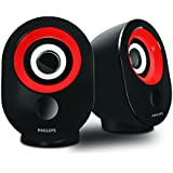 Philips SPA-50R 2.0 Speaker with USB Plug (Red)