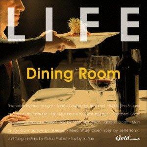 Usato, LIFE~Dining Rï½ï½ï½ usato  Spedito ovunque in Italia
