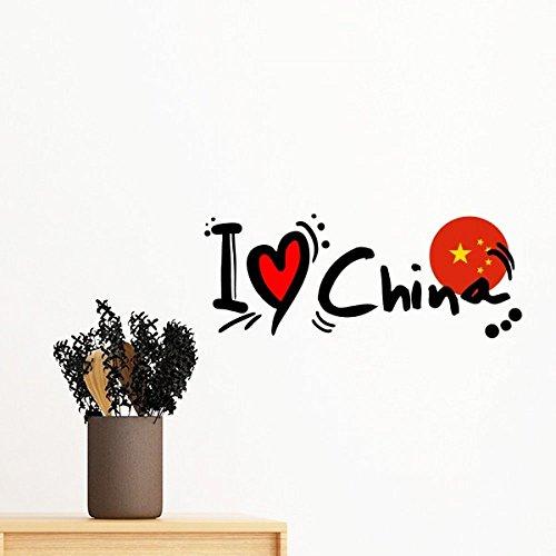 DIYthinker Ich Liebe China Word-Flag-Liebes-Herz Illustration entfernbarer Wand-Aufkleber Wand-DIY Tapete Vinyl Room Home Decor Aufkleber 80Cm