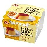 森永 タニタ食堂 100kcalデザート カスタードプリン85g 10個入 2ケース