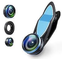Grâce à la conception compact et légère, vous avez juste besoin de prendre ces lentilles avec votre téléphone mobile au lieu des appareils photos numériques pour capturer des magnifiques photos pendant votre voyage. Ce kit de lentille de téléphone 3 ...