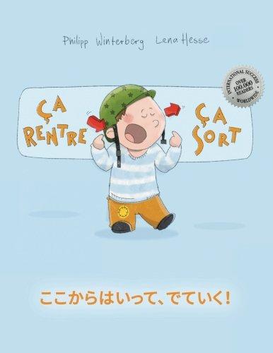 Ça rentre, ça sort ! Koko kara haitte, deteiku!: Un livre d'images pour les enfants (Edition bilingue français-japonais)